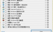 Windows 网络修复工具 Complete Internet Repair 5.2.3 Build 3988 中文版
