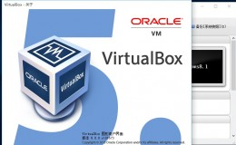 免费虚拟机 VirtualBox 5.2.14_Build_123301 官方正式版